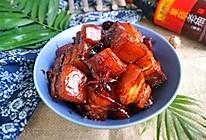 快手懒人大餐-红烧肉#厨此之外,锦享美味#的做法
