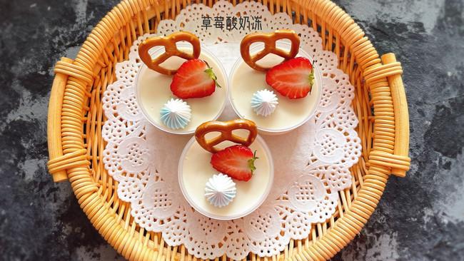 草莓酸奶冻的做法