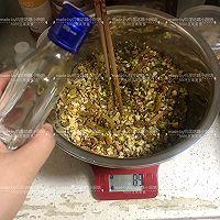 新派五仁月饼-豪华坚果自制馅料版的做法图解15