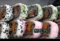 三色鸳鸯寿司的做法