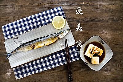 滋滋柠香•盐烤秋刀鱼