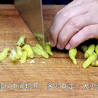 开味爽口的【酸菜鱼片】详解的做法图解4