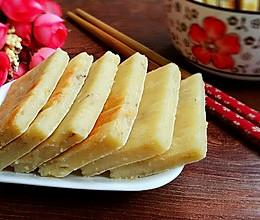香蕉糯米饼的做法