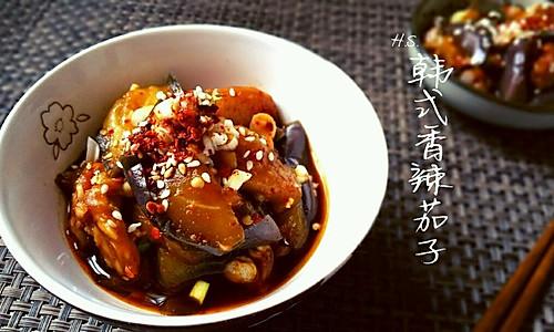「韩式」香辣茄子的做法
