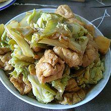 随心版 醋熘白菜加豆泡