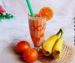 橙子胡萝卜思慕雪#百变水果花样吃#的做法