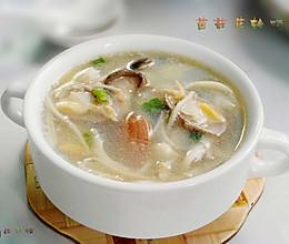 滋阴平肝火--菌菇花蛤汤的做法