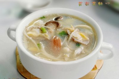滋阴平肝火--菌菇花蛤汤