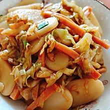 炒年糕(白粿)