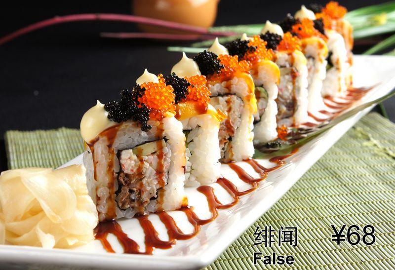 绯闻寿司的做法
