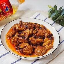 金牌干葱豆豉鸡#多力金牌大厨带回家#
