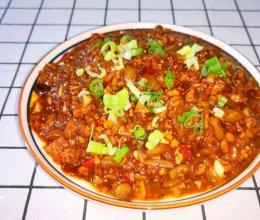 肉沫茄子这样做一顿能吃两大碗米饭
