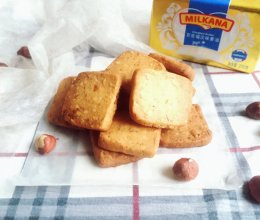 坚果黄油曲奇#百吉福芝士力量#的做法