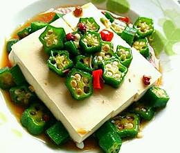 秋葵拌豆腐#我要上首页清爽家常菜#的做法