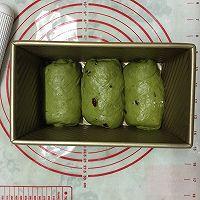 中种法   抹茶蔓越梅蜂蜜吐司的做法图解11