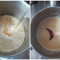 脆皮豌豆凉粉#自己做更健康#的做法图解1