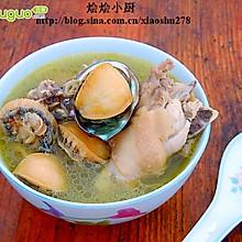 鲜鲍鱼鸡汤