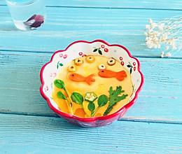 童趣炖蛋——鱼戏莲叶间的做法