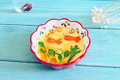 童趣炖蛋——鱼戏莲叶间