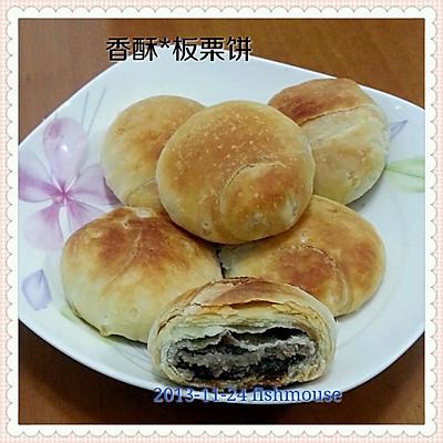 香酥板栗饼DIY