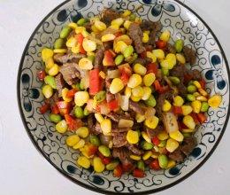 毛豆玉米清炒牛柳的做法