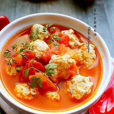 番茄香菇鸡丸汤