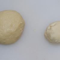 紫米老婆饼,酥饼的做法图解2