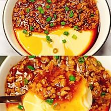 比布丁还要嫩!巨好吃又营养的肉末水蒸蛋