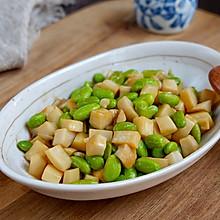 蚝油毛豆杏鲍菇#花10分钟,做一道菜!#