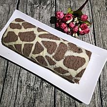 长颈鹿蛋糕卷