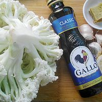 咖喱烤菜花 #Gallo橄露橄榄油#的做法图解1