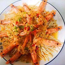 金针菇蒜蓉虾
