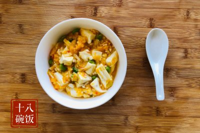 金灿灿的南瓜蟹黄豆腐