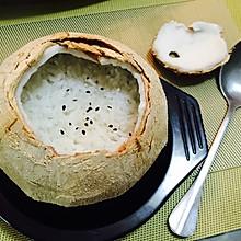 椰子饭(附椰子开盖方法)
