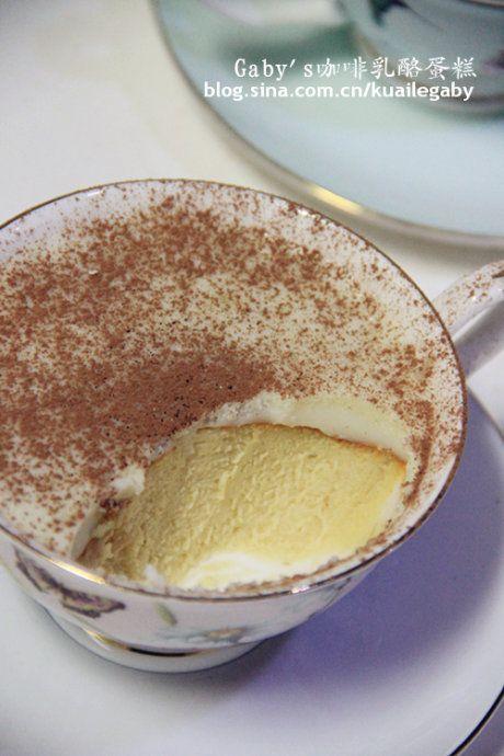 咖啡乳酪蛋糕的做法