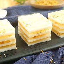 桂花椰汁千层糕