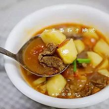 一汤可以两吃的土豆番茄牛腩汤
