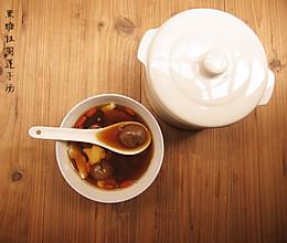 补血润燥——黑糖桂圆莲子汤的做法
