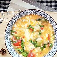 西红柿鸡蛋疙瘩汤~不想吃饭时的美味选择