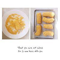 烤箱版脆皮香蕉,健康无油又美味!的做法图解3