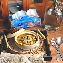 #厨房有维达洁净超省心#操作简单的罗宋汤