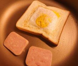 咸蛋黄风味的煎蛋吐司的做法