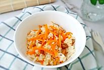 12M+羊肉胡萝卜焖饭:宝宝辅食营养食谱菜谱的做法
