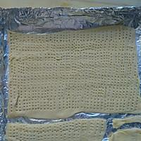 拿破仑酥皮的做法图解10