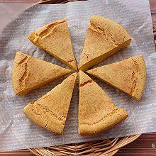 #秋天怎么吃#烤年糕