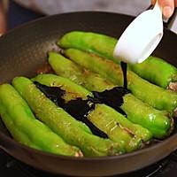 青椒塞肉—迷迭香的做法图解6