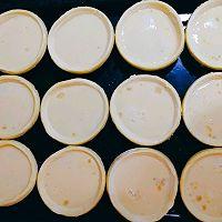 十分钟蛋挞的做法图解7