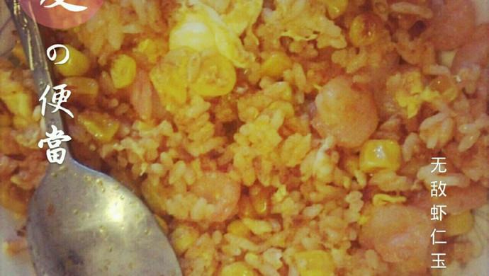 玉米虾仁辣炒饭