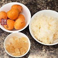 【曼步厨房】枇杷银耳糖水的做法图解1
