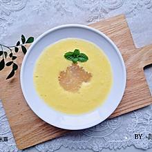 玉米汁西米露#麦子厨房美食锅##一道菜表白豆果美食#